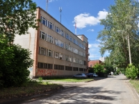 Yekaterinburg, Akademik Gubkin st, house 78. office building