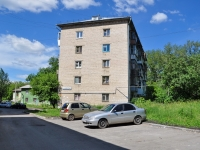 neighbour house: st. Akademik Gubkin, house 81А. Apartment house