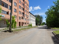 Yekaterinburg, Akademik Gubkin st, house 81Б. Apartment house