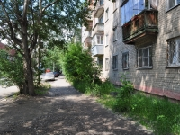 neighbour house: st. Akademik Gubkin, house 81. Apartment house