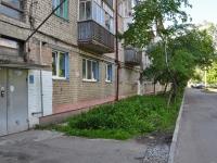 Екатеринбург, улица Академика Губкина, дом 81. многоквартирный дом