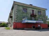 Екатеринбург, Зои Космодемьянской ул, дом 41
