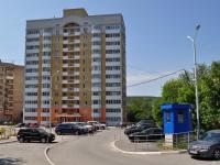 Екатеринбург, улица Зои Космодемьянской, дом 42А. многоквартирный дом