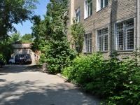 Yekaterinburg, polyclinic №1, Zoi Kosmodemianskoy st, house 42