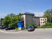 叶卡捷琳堡市, 门诊部 №1, Zoi Kosmodemianskoy st, 房屋 42