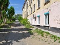 Yekaterinburg, Zoi Kosmodemianskoy st, house 43. office building