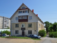 neighbour house: st. Zoi Kosmodemianskoy, house 43. office building