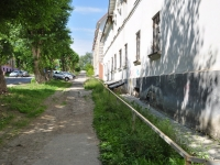Yekaterinburg, school of art №12, Zoi Kosmodemianskoy st, house 45