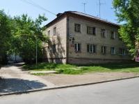 Екатеринбург, улица Зои Космодемьянской, дом 46А. многоквартирный дом