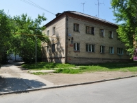 Yekaterinburg, Zoi Kosmodemianskoy st, house 46А. Apartment house