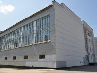 叶卡捷琳堡市, 体育中心 AVS Кристалл, Zoi Kosmodemianskoy st, 房屋 46Б