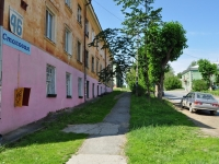 Yekaterinburg, Zoi Kosmodemianskoy st, house 46. Apartment house
