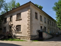 neighbour house: st. Zoi Kosmodemianskoy, house 47. Apartment house