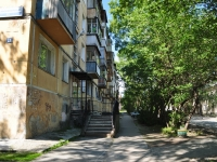 neighbour house: st. Zoi Kosmodemianskoy, house 48. Apartment house