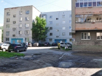 Yekaterinburg, Zoi Kosmodemianskoy st, house 49. Apartment house
