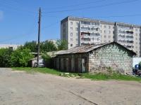 叶卡捷琳堡市, Zoi Kosmodemianskoy st,
