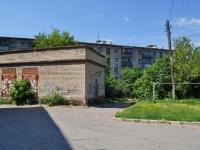 Yekaterinburg, Zoi Kosmodemianskoy st, service building