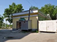 Екатеринбург, кафе / бар Платина, улица Косарева, дом 1А