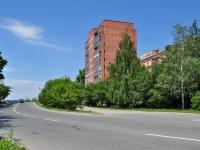 Екатеринбург, улица Косарева, дом 1Б. многоквартирный дом