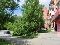 neighbour house: st. Kosarev, house 1. Apartment house