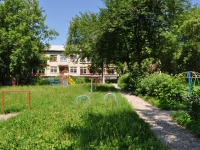 neighbour house: st. Kosarev, house 3А. nursery school №427, Колокольчик