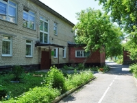 Yekaterinburg, nursery school №427, Колокольчик, Kosarev st, house 3А