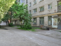 Yekaterinburg, Kosarev st, house 5. Apartment house
