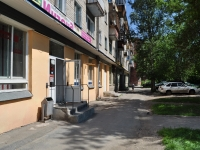 neighbour house: st. Kosarev, house 5. Apartment house
