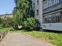 叶卡捷琳堡市, Kosarev st, 房屋 11. 公寓楼