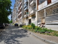 Yekaterinburg, Kosarev st, house 15. Apartment house