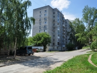 neighbour house: st. Kosarev, house 15. Apartment house