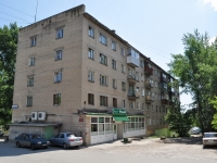 Yekaterinburg, Kosarev st, house 17. Apartment house