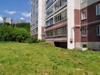 Yekaterinburg, Vodnaya st, house 13А. Apartment house