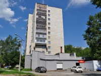 Yekaterinburg, Vodnaya st, house 13. Apartment house