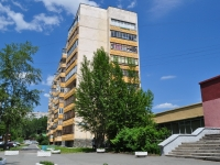 neighbour house: st. Vodnaya, house 15. Apartment house