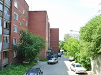 neighbour house: st. Vodnaya, house 17. Apartment house