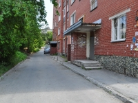Yekaterinburg, Vodnaya st, house 17. Apartment house