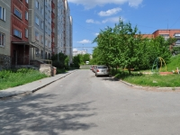 Yekaterinburg, Vodnaya st, house 19. Apartment house