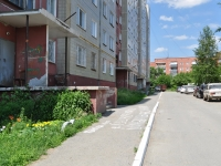 Yekaterinburg, Vodnaya st, house 21. Apartment house