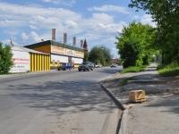 Екатеринбург, улица Димитрова, дом 1. магазин
