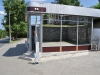 叶卡捷琳堡市, Dimitrov st, 房屋 1А/1. 商店