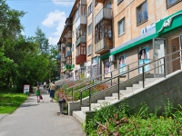 Yekaterinburg, Sukholozhskaya str, house 4. Apartment house