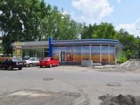 """Yekaterinburg, cafe / pub """"Лаззат"""", Sukholozhskaya str, house 5/1"""