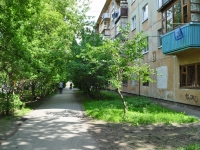 Yekaterinburg, Sukholozhskaya str, house 5. Apartment house