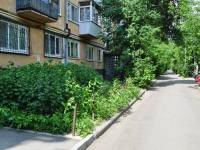 Yekaterinburg, Sukholozhskaya str, house 6. Apartment house