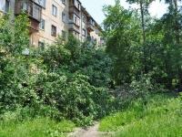 Екатеринбург, улица Сухоложская, дом 7. многоквартирный дом