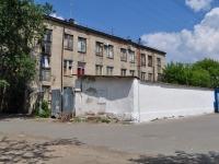 叶卡捷琳堡市, Sukholozhskaya str, 房屋 9. 商店