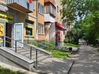 Екатеринбург, улица Сухоложская, дом 12. многоквартирный дом