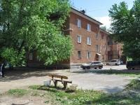 叶卡捷琳堡市, Menzhinsky st, 房屋 1А. 公寓楼