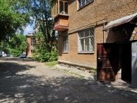 Екатеринбург, улица Менжинского, дом 1В. многоквартирный дом